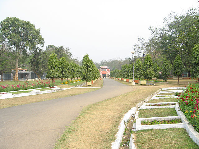 Jawaharlal Nehru Biological Park