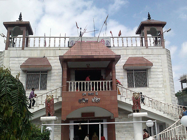 The Shakti Mandir